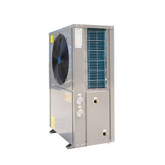 Low Noise 220V/50Hz 12.1kw Air Source Heat Pump Water Heater