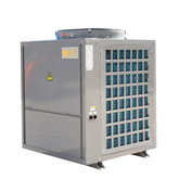 Direct Heating Air Source Heat Pump for Hot Water R407 R417 Refrigerant
