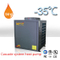 130kw Heating Capacity for Cold Area Working at -35 Degree Evi Heat Pump Water Heater