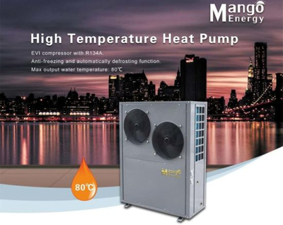 High Temperature Air Source Heat Pump 80degc Hot Water for Domestic Factory and Commercial