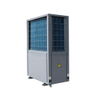 Minus 25degree low temperature air to water heat pump heating&cooling 9kw capacity
